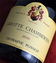 ◆ ponsogliott-Chambertin, Domaine [2010] Magnum bottle 1500 ml