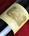 Chateau Lafite Rothschild [2011] * photo is in 2001.