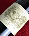 Chateau Lafite Rohto silt [I had the top from 2005 ]※ order to sending it from 2005 ]※ order for around three business days I do it.]