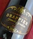ドラピエグラン サンドレ [2005]