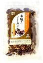 ARIMA aromatic Chapel unglazed pecan nuts