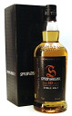 Springbank ten years