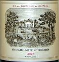 I have by 1,500 ml of chateau Lafite Rohto silt[2007]magnum bottle ※ notice for around three business days. ※The photograph is the regulation size.