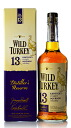 Wild Turkey 13 years distillers reserve * may here be renewed without prior notice.