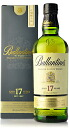 It is authorized for Ballantine 17 years