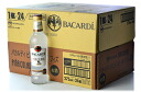 Bacardi pignacolerdafizu jar case * here are shipped 2-3 business days time if cancelled up to the. * Note: cannot be bundled with another product including ) ( 700 ml bottle.