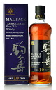 Case still モルテージ piece Ke Dake single malt whisky 10 years (新瓶) ( Komagatake 10yo ) * click here 12/11 (Wednesday) and will ship will be.