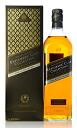 ■It is with a Johnnie Walker spice road ball