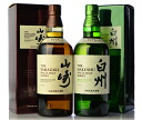 Suntory Yamasaki / sand bar single malt set