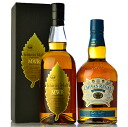 S malt MWR and Chivas Regal oak set