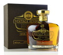 Tearing vintage reserve 26 years [1987] gold both ring batch # 1 (normal)