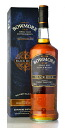 Bowmore black locks (parallel) ※ if different images per parallel goods here. ※ If shipping charged to 2-3 business days.