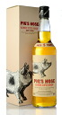 ■ pigs nose five years (import)