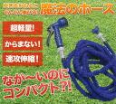 Snake_hose_01