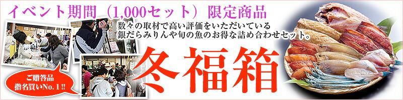 楽天市場】いわし明太子漬(腹詰...