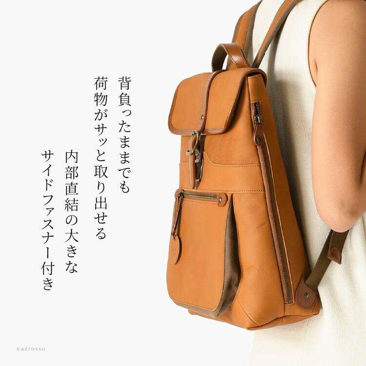 内外に付いた計5つのポケットや、上を開けずに背負ったまま、物を出し入れできる、サイドのバイパスファスナーなど機能面も充実。