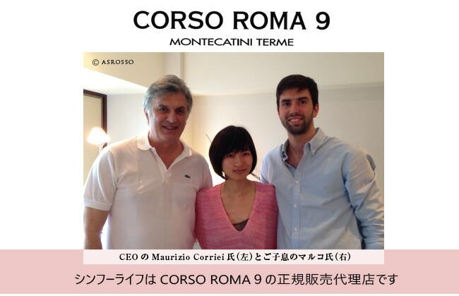 Maurizio Corriei�ʥޥ���åĥ��������ꥨ��ˤϡ���30ǯ���ζȳ��˽������Ƥ������塼���Υ������ѡ��ȡ�20ǯ�����顢�����ꥢ��ͭ̾������֥��ɥ��塼���Υ��ץ饤�䡼�Ȥ������ܤ˥����ꥢ�η���Ҳ𤷤Ƥ��ޤ���������Ĺǯ�ηи�����������2005ǯ���ȼ��֥���CORSO ROMA ���ʥ��륽�?�ޥΡ������ˤ���Ω��20ǯ���ܤ˷���Ҳ𤷤Ƥ������Ӥϡ����ܿͤι��ߤ���Τ��Ƥ��뤳�Ȥ���ޤ������֤˿͵��Ȥʤ긽�ߡ����ܤ�ͭ̾�ǥѡ��Ȥ䥻�쥯�ȥ���åפϤ�����BAILA�ס�CLASSY�ס�GINGER�ס�VERY�פʤɿ�¿���Υե��å����Ǽ��夲���Ƥ��ޤ���CORSO ROMA�η��Υǥ�����Ϥ��٤�Maurizio����ݤ��Ƥ��ޤ������ܿͤΥˡ����˹�碌���ǥ�����ץȤ�����Ƥ���Τǡ��ܹ��ꥢ�������ܤǤο͵����⤤�֥��ɤǤ���