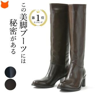 CORSO ROMA 9 意大利製 長筒 真皮 粗跟 騎師靴 新款 正規品