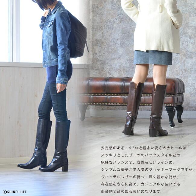 安定感のある、6.5cmと程よい高さの太ヒールはスッキリとしたブーツのバックスタイルとの絶妙なバランスで、女性らしいラインに。シンプルな優美さで人気のジョッキーブーツですが、ヴィッテロレザーの持つ、深く豊かな艶が、存在感をさらに高め、カジュアルな装いでも都会的で品のある装いになります。