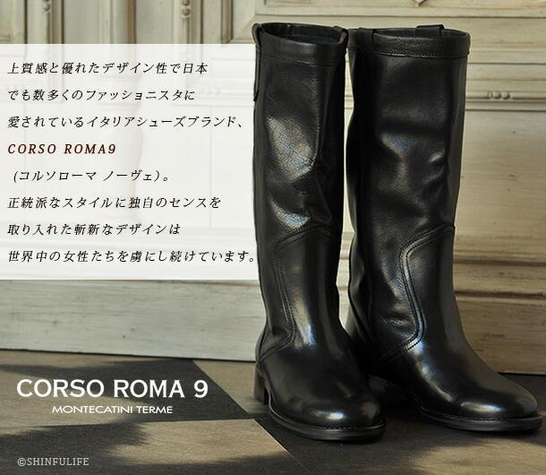 �������ͥ�줿�ǥ������������ܤǤ��¿���Υե��å���˥����˰�����Ƥ��륤���ꥢ���塼���֥��ɡ�CORSO ROMA9 (���륽�?�� �Ρ������ˡ������ɤʥ���������ȼ��Υ��������줿�¿��ʥǥ������������ν���������κ�ˤ�³���Ƥ��ޤ���