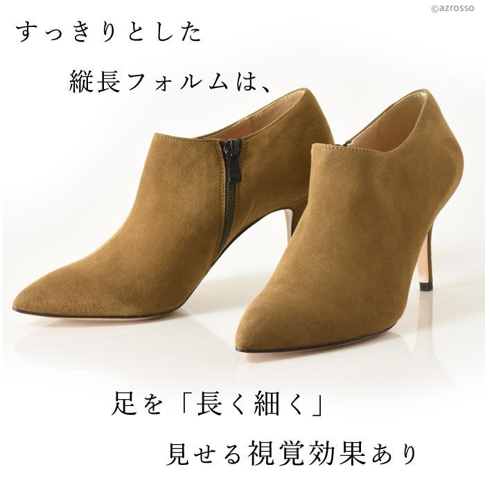私たちが常に求める「美しい女性」の理想のデザイン靴を作り続けるコルソローマ9イタリアブランドでありながら日本の女性の足に合わせたデザインを数多く輩出し「履きやすく、歩きやすい」とお洒落な日本女性の間で評判となり、年を重ねるごとにファンを増やし続けています。