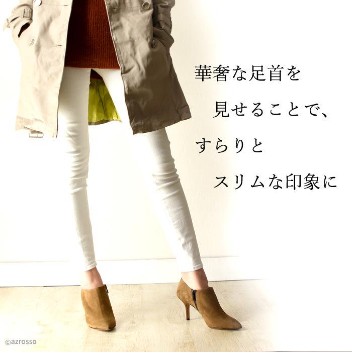 こちらのスエードレザーのブーティは足首の見えるショートタイプ。スエードの気品ある質感が足元に高級感を与えます。アメリカの富裕層を対象に行った「好きな靴のブランド」女性部門堂々の第1位に輝くクリスチャン・ルブタンと同じファクトリーで作られたブーティですので品質はお墨付きです。