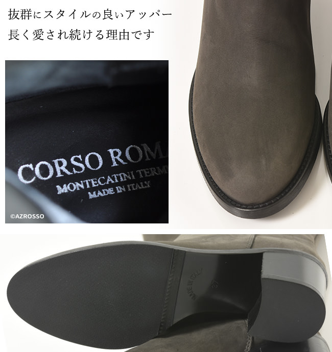 真ん中から後ろにデザインされている履き口の横のベルトもポイントです。ちょうどふくらはぎのちょっと上に後姿から見えるデザインなのでふくらはぎを細く見せる、視覚効果があります。