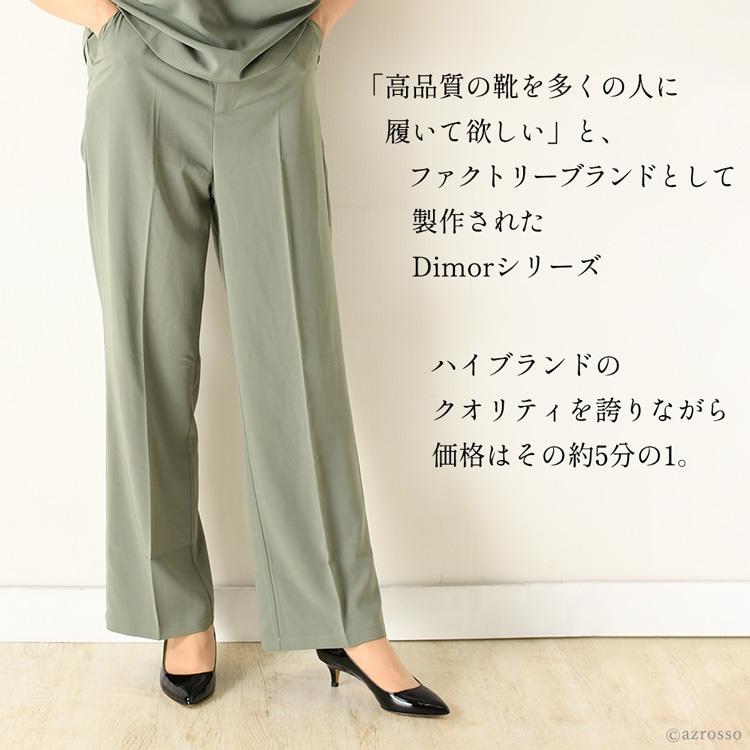 日本での人気を不動のものとしつつある、イタリアの高品質シューズブランドCORSO ROMA 9 (コルソローマ・ノーヴェ) その中でも特に人気の高いDimorシリーズ。セクシーさを押し出しつつも歩きやすいローヒールタイプが登場