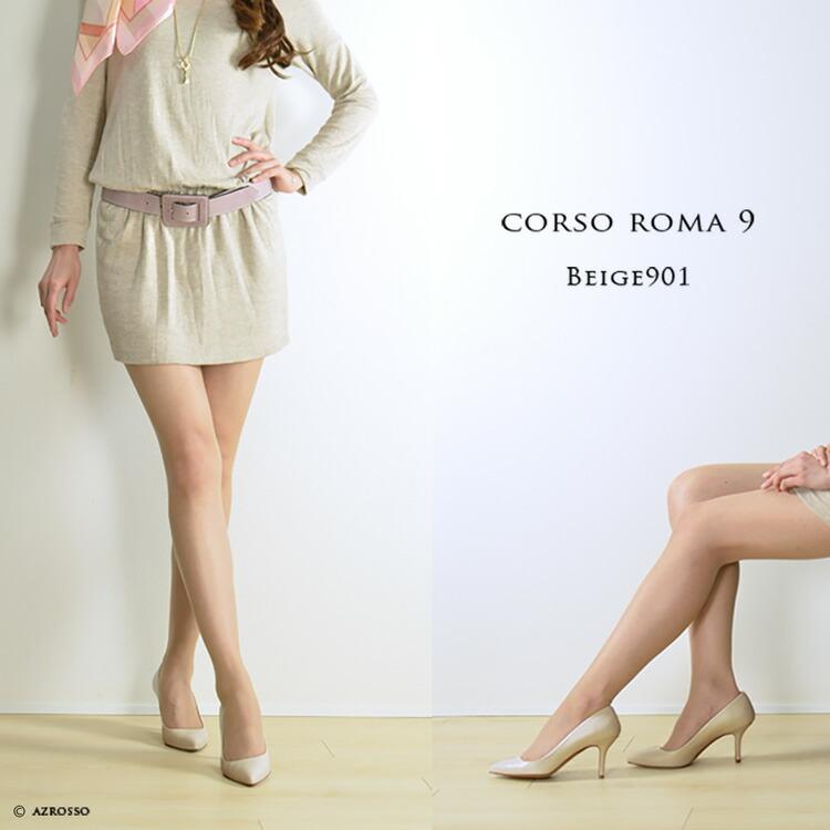 CORSO ROMA 9 ���륽�?�� 9  �쥶�� �ѥ�ץ� �ݥ���ƥåɥȥ�  �� �֥�å� �����ꥢ��  �ҡ��� �ˤ��ʤ� �⤭�䤹�� ���ʤ� �Ȥ� ��� 7cm 8cm �֥��� ������� ����� �뺧������ǥ�̿������ϥ飲