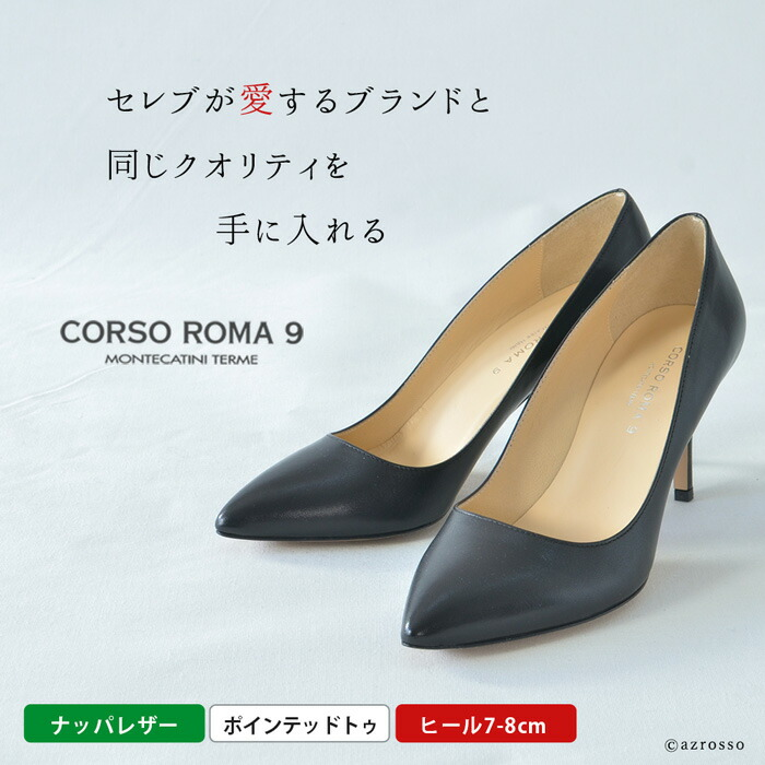 CORSO ROMA 9 ���륽�?�� 9  �쥶�� �ѥ�ץ� �ݥ���ƥåɥȥ�  �� �֥�å� �����ꥢ��  �ҡ��� �ˤ��ʤ� �⤭�䤹�� ���ʤ� �Ȥ� ��� 7cm 8cm �֥��� ������� ����� �뺧��  ����̵��