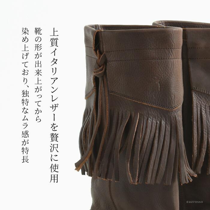 見た目はペタンコですが、靴の中は約3センチのインヒール仕様。これによりヒザの位置が上がり美脚作りのお手伝いをします。
