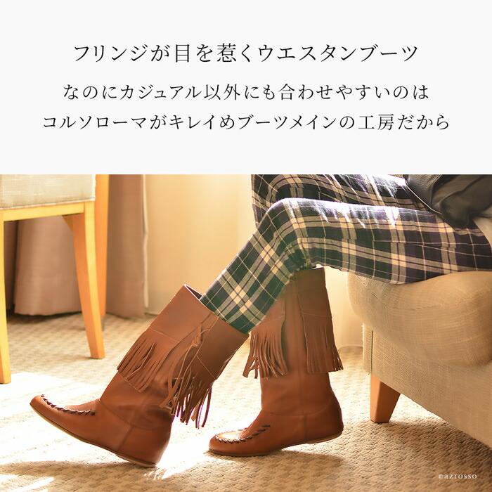 リアルレザーで丁寧に編みこまれたアッパーステッチデザインは上質感に溢れ、イタリアの靴職人の、優れた仕事ぶりが伺えます。後染め方式(靴の形が出来上がってから染める)で、新品の状態から独特のムラ感があり、味わいのある仕上がりです。履けば履くほど、風合いを増していきます。