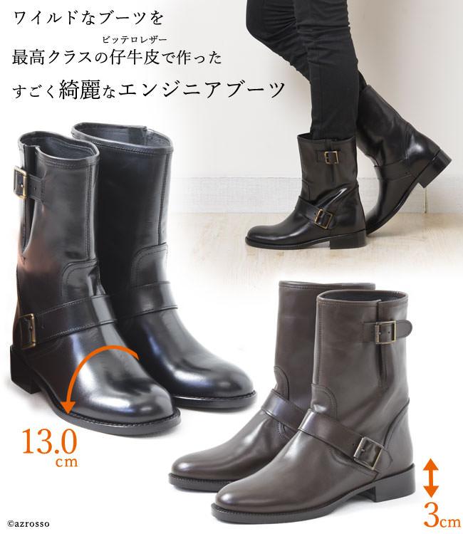 日本でも人気を不動のものにしたイタリア・フィレンツエの名ブランド・コルソローマ9(Corso roma9)デザイン・素材から縫製に至るまでのすべての工程が、一流職人によるイタリア製。
