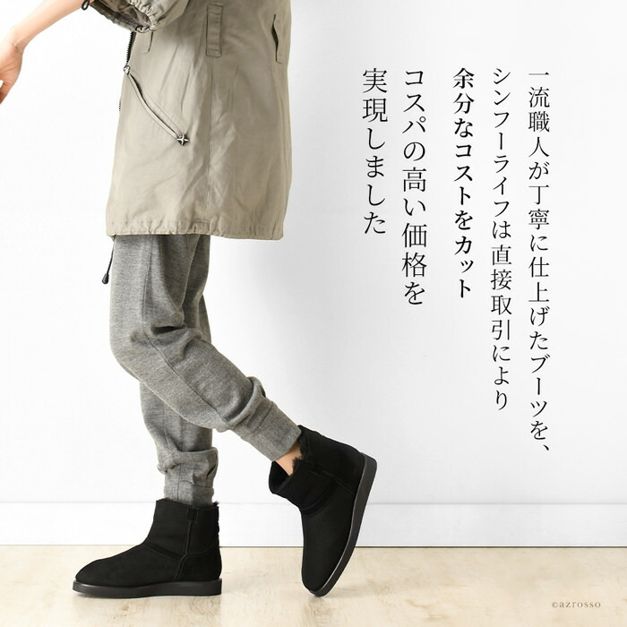 ��ͤν����Υ�ȥ�֡��� Mini��CORSO ROMA9�ۥ��륽�?��9 �����ꥢ��/���硼�ȥ֡���/��ȥ�/�����ץ�����/�֡���/���硼��/�ߥ�/��ǥ��������ܺ١��Ǻࡦ������