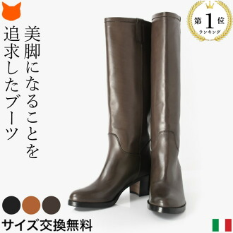 CORSO ROMA 9 意大利製 高筒 低跟 粗跟 騎師靴 真皮 新款 正規品