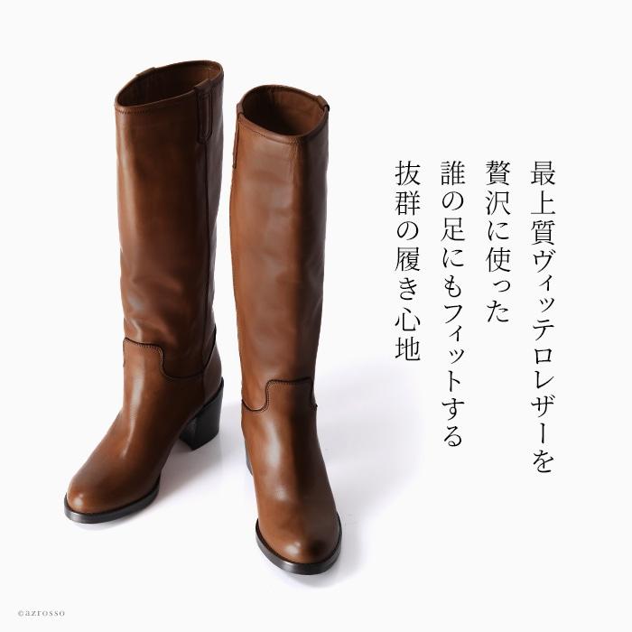 ヴィッテロ(vitello)とは、トップクラスの子牛革のこと。柔らかく滑らかで、レザーの中でも最上位にランクづけされる高級レザー。通常の乗馬ブーツよりも柔らかに仕上げることにより、靴が足にあたる負担が減らし、よりファッション性を重視した作りです。履いた時の美しさはもちろん、太いヒールで安定感があります。高すぎず低すぎないヒール高も◎