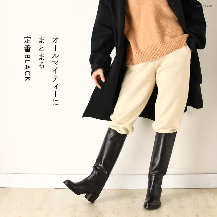 コルソローマ9/CORSO ROMA 9/ジョッキーブーツ/乗馬ブーツ/ライディングブーツ/ロングブーツ/ モデル写真 ブラック/黒