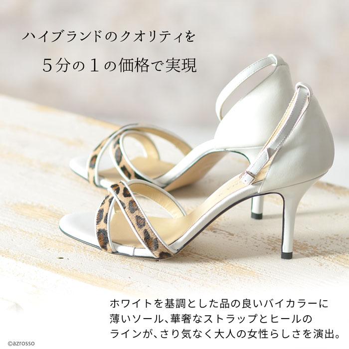 Dimorシリーズとは 「クリスチャン・ルブタン」 より作成を請け負うCorso Roma 9 の工房が、イタリア国内向けに高品質な靴を、リーズナブルな価格で販売するために立ち上げられたシリーズ。ルブタンを手掛ける職人が、同じ靴型を使用して作る靴のお値段は約4分の1。フォーマルはもちろん、デイリーユースとして気軽に履けてしまう、贅沢なシリーズです。