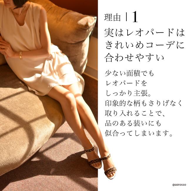 日本のファッショニスタの間で人気を不動のものとし、その履きやすさとコスパの良さで評価の高いイタリアの高品質シューズブランド CORSO ROMA9 (コルソローマ・ノーヴェ) 。その中でも特に人気の高いDimorシリーズから、人気のハイヒールサンダルが、素材とカラーを一新しての待望のリリースです。サマーサンダルとしてピッタリな白を基調に、アンクルとアッパー部分をハラコで贅沢に仕上げました。夏に涼しげな足元として、でも存在感はしっかりな使いやすい一足。