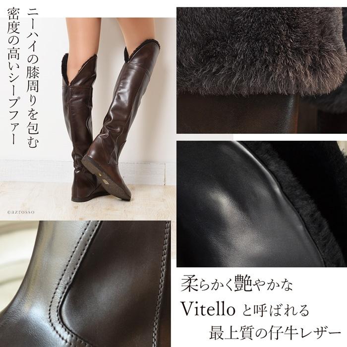 上質感と優れたデザイン性で日本でも数多くのファッショニスタに愛されている、CORSO ROMA9 (コルソローマ ノーヴェ)。正統派スタイルに独自のセンスを取り入れた斬新なデザインで世界中の女性たちを虜にし続けているイタリアのシューズブランドです。