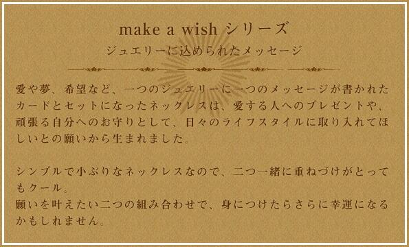 make a wish�����