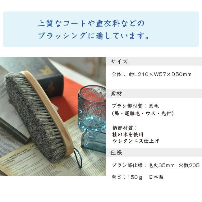 イシカワブラシ サイズ詳細
