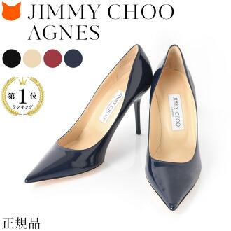 JIMMY CHOO 真皮 Agnes85 尖頭 漆皮高跟鞋 米色 黑色 紅莓色 藍色 正規品