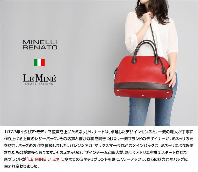 MINELLI RENATO ミネッリ レナートブランド紹介