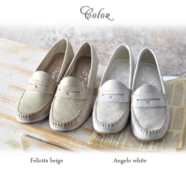 NEW ITALIA SHOES ニューイタリアシューズ ウエッジ ソール ローファー| AIR ON FEET ヒール ローファー レザー 本革 コンフォートシューズ イタリア製 履きやすい靴 歩きやすい靴 疲れない靴 レディース 送料無料 カラーバリエーション
