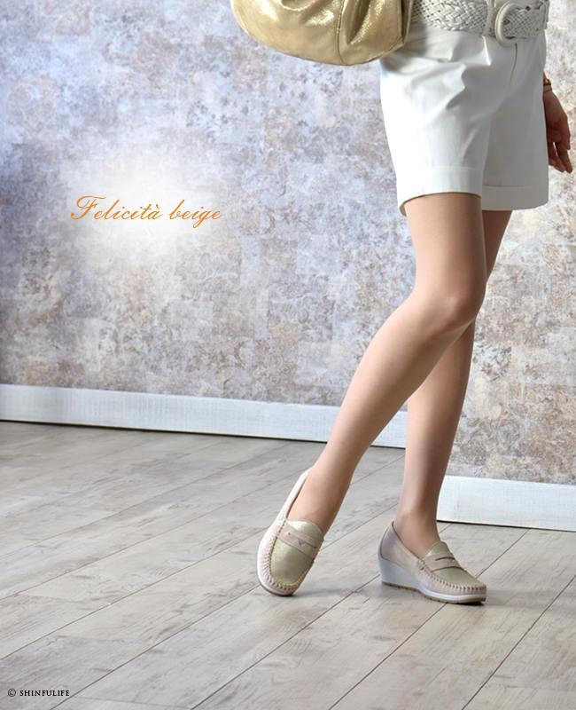NEW ITALIA SHOES ニューイタリアシューズ ウエッジ ソール ローファー| AIR ON FEET ヒール ローファー レザー 本革 コンフォートシューズ イタリア製 履きやすい靴 歩きやすい靴 疲れない靴 レディース 送料無料 モデル着用ベージュ