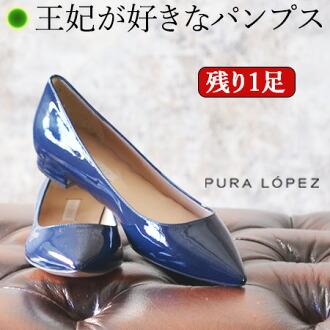 PURA LOPEZ 真皮 女裝 搪瓷 漆皮 低跟鞋 尖頭鞋 海軍藍色 米色 不易疲勞 正式聚會 畢業儀式 婚禮儀式 合用