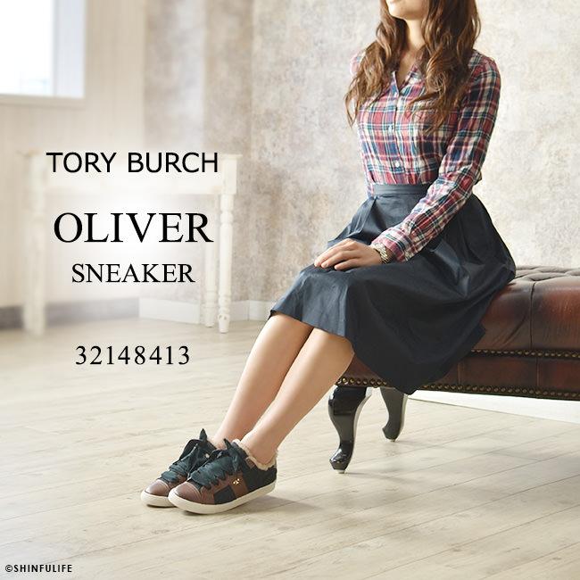 �ꥢ���ȥ��Ȥ����쥶���Ȥ��Υ��ˡ����� Tory Burch �ȥ�С��� OLIVER SNEAKER FLANNEL ����С� �� �ܳ� �쥶�� ��ǥ����� ������ �饦��ɥȥ� ������ 32148413