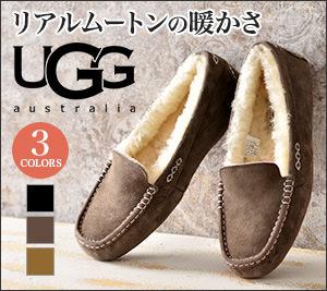 UGG ansley 冬季 女裝 真皮 毛絨 柔軟 輕便鞋 平底鞋 正規品 多色