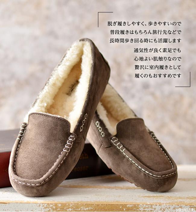 脱ぎ履きしやすく、歩きやすいので、普段履きはもちろん旅行先などで長時間歩き回る時にも活躍します。通気性が良く素足でも心地よい肌触りなので、贅沢に室内履きとして履くのもおすすめです。